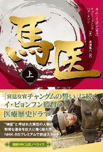 book_bai