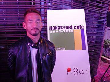 中田氏、カフェにて