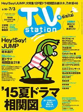 ts_cover_2015_13