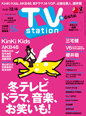 ts_cover_2015_24