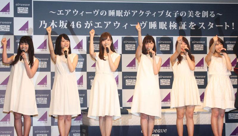 写真左から伊藤万理華、生田絵梨花、白石麻衣、西野七瀬、桜井玲香、若月佑美