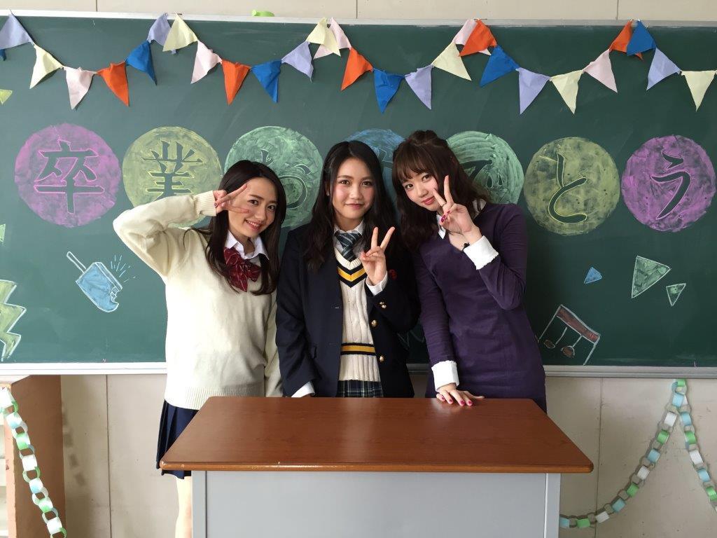 井上苑子TVTSP1