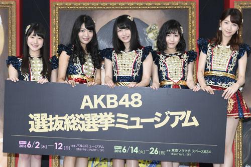 AKB48オープニングセレモニー3