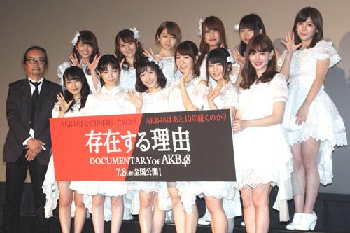 AKB48映画★IMG_1121
