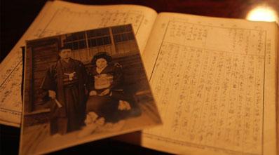 祖父の日記L_メイン-②まなざし