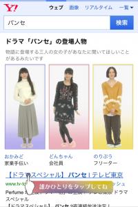 ★使用画像Yahoo! (33)