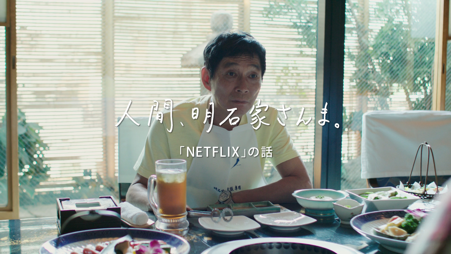 逕サ蜒・Netflix WEB movie1_netflix