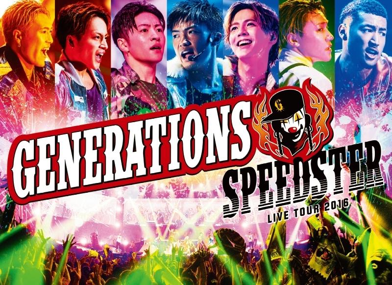 GENERATIONS_ジャケ写