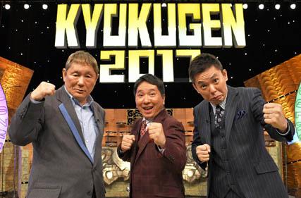 KYOKUGEN-0009