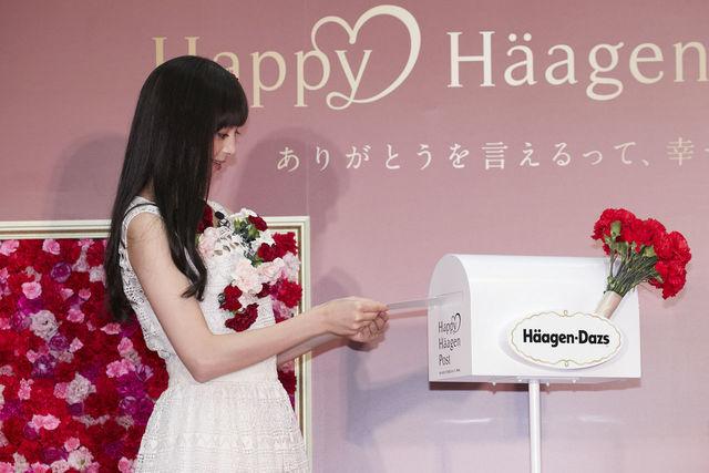 【HHP】手紙投函1