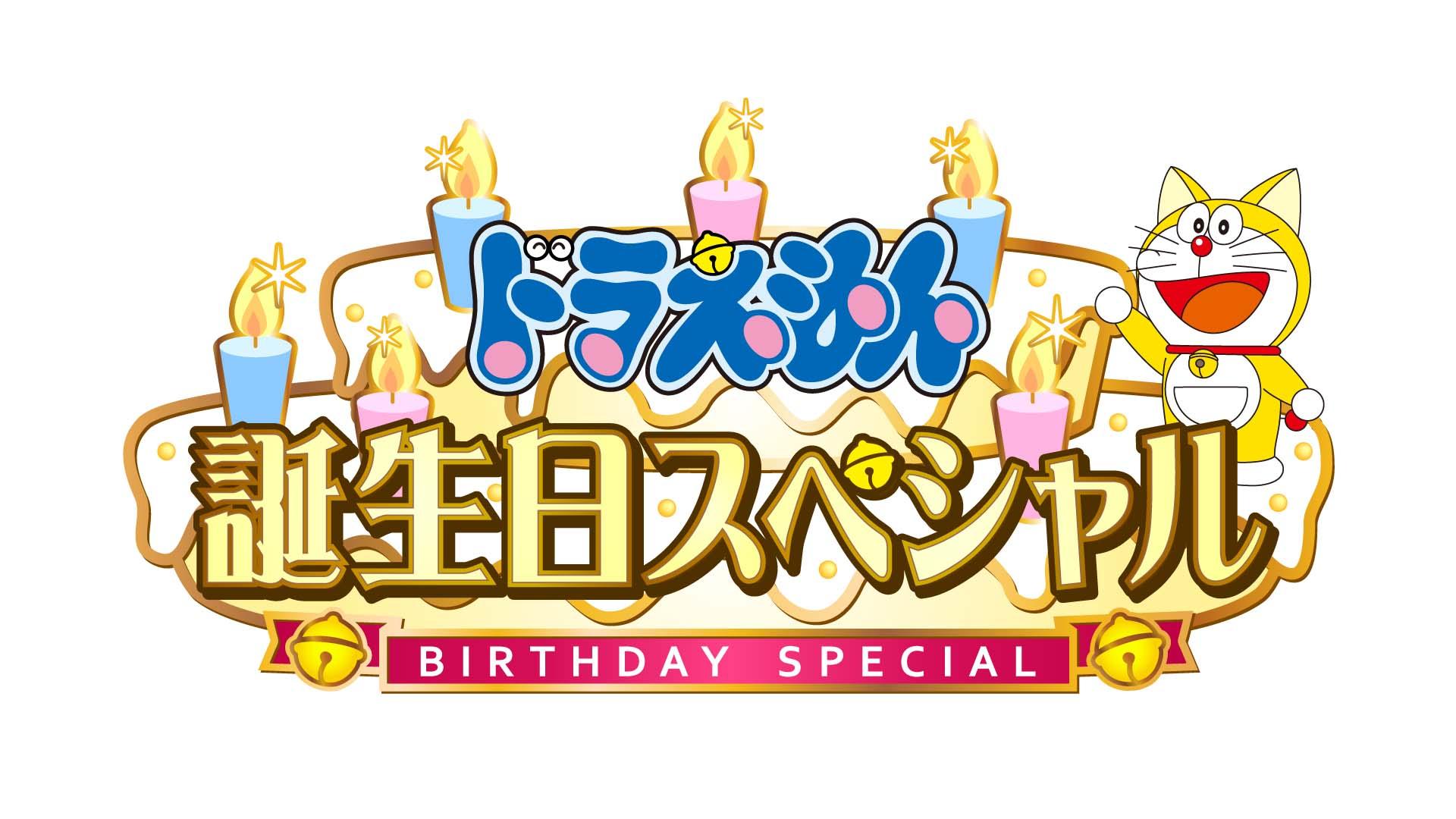 【決定】birthday_2012_03