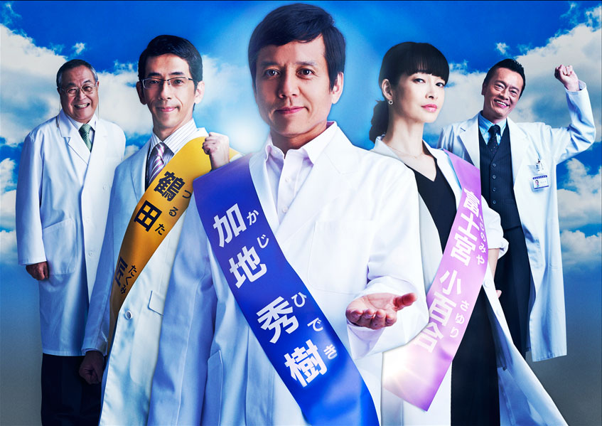 DoctorY3_mv_web_03