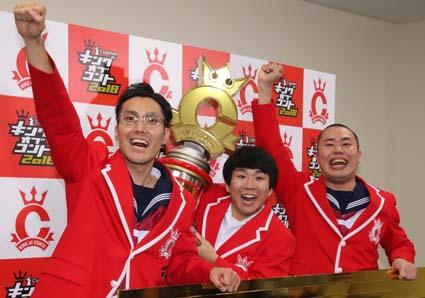 ハナコ(写真左より、菊田竜大、秋山寛貴、岡部大)