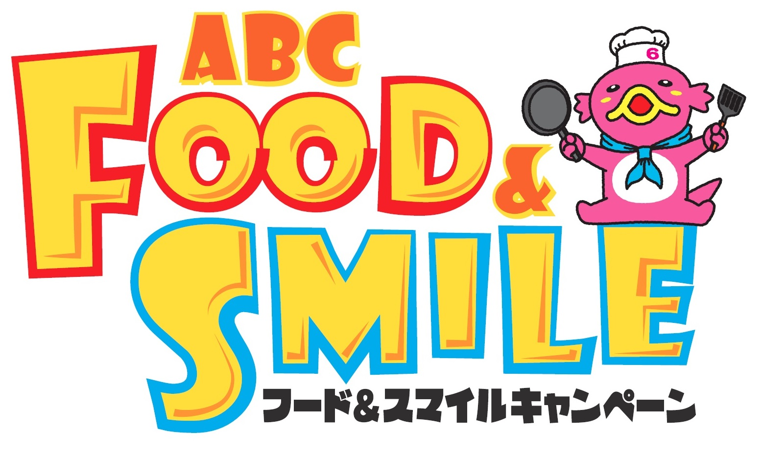 (C)ABCテレビ