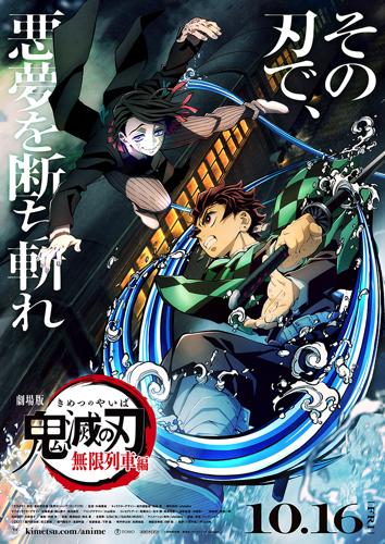 0728_kmt_gekijo_poster_S_RGB