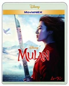 MULAN_LA_NEX_Ajk